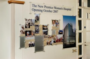 Northwestern Prentice Hospital Timeline