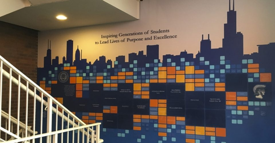 school donor wall